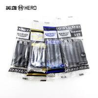 正品HERO英雄墨囊3.4口径359墨胆 30/50支瓶装 一次性非碳素墨囊 可替换 替芯 钢笔笔芯墨水囊