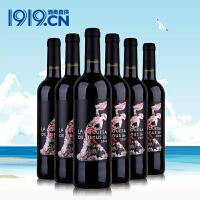 【1919酒类直供】月光舞者半干红葡萄酒750ml*6瓶整箱 西班牙进口