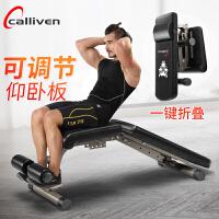 仰卧起坐健身器材仰卧板家用运动多功能哑铃凳卧推收腹器腹肌板