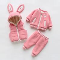 2周�q女����冬�b加�q加厚三件套 1小女孩冬季衣服洋��3-4棉衣套�b巴 粉色