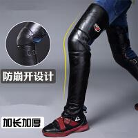 电动车护膝摩托车真皮护膝保暖护腿护膝护具防风