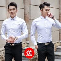 2份装/夏季白衬衫男短袖韩版修身商务男士衬衣职业寸衫称衫正装潮 长袖 白+白 M 95斤左右