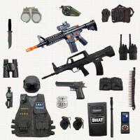 真小警察套装儿童玩具枪套装仿cs穿越火线*3-12岁礼物