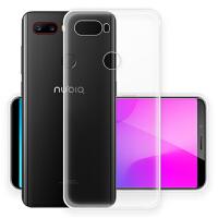 努比亚z18mini手机壳 努比亚Z18MINI手机套 努比亚z18mini保护套壳 透明硅胶全包手机壳套TPU软壳