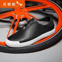 【领�幌碌チ⒓�120】商场同款红蜻蜓真皮男鞋新款正品休闲板鞋套脚乐福鞋皮鞋