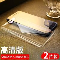 oppoa57钢化膜opopa57t全玻璃oppa57c手机贴摸oppo a57m护眼抗蓝光0pp0 OPPO A57