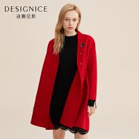 【1件3.5折参考价:840元】羊毛毛呢外套女气质优雅中长款纯色双面呢大衣