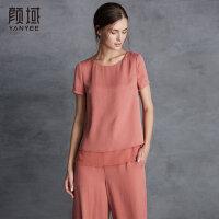 颜域品牌女装复古圆领简约纯色短袖t恤女2018夏新款宽松短款上衣