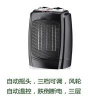 取暖器小太阳烤火炉浴室电暖器电暖气暖风机家用暖风