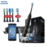 飞利浦(PHILIPS)电动牙刷HX9924 钻石亮白智能型 充电式成人声波震动牙刷 HX9924/12 格调钛金黑