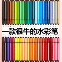 爱好36色软头水彩笔套装48色彩色笔24色绘画儿童彩笔画笔颜色笔可水洗幼儿园初学者小学生用手绘专业美术绘画