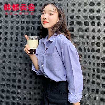 【1件3折126元】韩都衣舍2019秋装新款韩版女装上衣设计感长袖衬衫女OM60505樰