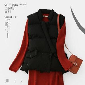 [AMII东方极简] JII[东方极简]2017冬装新修身显瘦黑色V领羽绒服马夹女背心外套短款