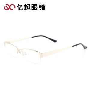亿超 商务超轻近视眼镜框 半框配眼镜近视女男款 眼睛架FB2016