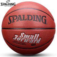 斯伯丁篮球NBA小前锋篮球74-102