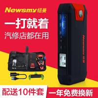 W16汽车载电瓶应急启动电源12V 多功能打火器搭电移动充电宝