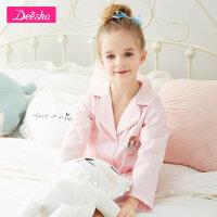 【3折价:71.7】笛莎女童睡裙长袖2020春季新款中大童家居服纯色舒适睡衣裙