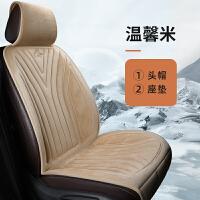 汽车加热坐垫单双座毛绒车载座垫冬季电加热改装座椅垫12v24v通用
