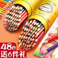 真彩36色彩色�U�P水溶性彩�U24色初�W者�W生用48色�L�����P彩�P��I����套�b手�L72色成人水溶款彩�U�P�和�油