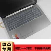 联想小新潮5000键盘膜15.6寸I7笔记本电脑保护套防尘罩320全覆盖快捷键功能膜贴