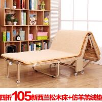 木板床硬板实木折叠床单人床办公室午休床午睡床隐形床陪护床铁艺 四折105款松木床+羊羔绒垫