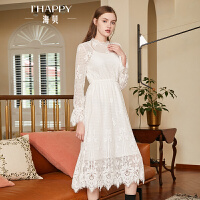 海贝2018秋季女蕾丝镂空花边喇叭袖长袖高腰中长款白色连衣裙打底