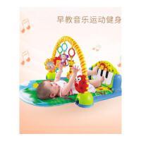 婴儿玩具脚踏钢琴健身架器新生儿宝宝音乐游戏毯幼儿子玩具抖音 钢琴健身架