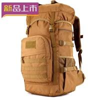 2018登山包男女双肩包旅行背包大容量水桶包55L旅游户外包电脑包背囊