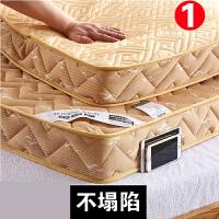 床垫1.8m记忆棉榻榻米席梦思1.5米加厚1.2米学生宿舍海绵垫子o3t