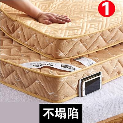 【支持礼品卡】床垫1.8m记忆棉榻榻米席梦思1.5米加厚1.2米学生宿舍海绵垫子o3t 加厚折叠防滑