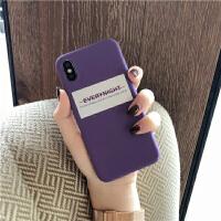 个性英文iPhone6splus手机壳苹果XR磨砂硬壳XS max潮女款7/8p 苹果6/6s 紫色英文磨砂硬壳
