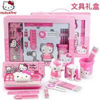 HelloKitty儿童文具套装小学生学习用品用具女童生日女孩礼物礼盒