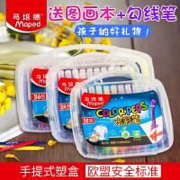 MAPED马培德水彩笔 儿童水彩笔画画笔小学生彩色笔可洗水彩笔套装