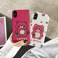可爱草莓小熊苹果X手机壳7/8/6splus硅胶iphoneXSmax卡通XR女款潮 iPhone6plus/6spl