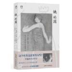【新书店正版】她的国 (美)夏洛特珀金斯吉尔曼,朱巧蓓 北京时代华文书局 9787807696247
