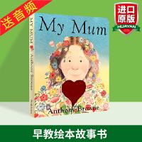 【包邮】我妈妈My Mum英文原版绘本 家庭关系情商管理【送音频】 幼儿英语启蒙 纸板书 华研原版