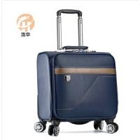 18寸拉杆箱女小皮箱万向轮空姐登机箱横款行李箱男商务手提旅行箱 藏青色 亮钻纹潮流款 18寸