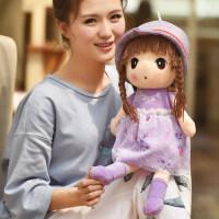 可爱菲儿布娃娃花仙子毛绒玩具女生儿童公主抱睡玩偶公仔女孩礼物