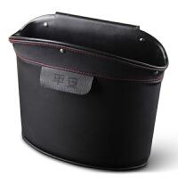 创意车用收纳桶垃圾袋小储物整理盒箱用品车载垃圾桶 汽车杂物桶