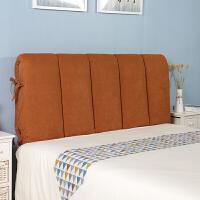 现代简约床头靠垫大靠背可定做床头软包靠枕床头罩靠垫布艺软床头/