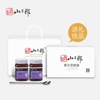 【章贡馆】好客山里郎 薰衣草蜂蜜500g*2瓶礼盒装天然花蜜自然结晶蜜