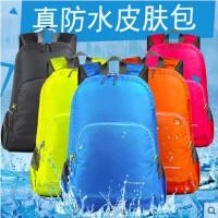 韩版时尚皮肤包女双肩包可折叠学生背包防水户外包轻便旅行包超轻登山包男
