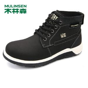 木林森99男高帮鞋真皮时尚休闲鞋磨砂皮潮男板鞋