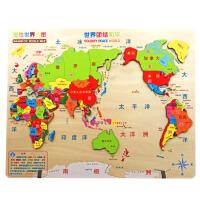20180509124843218中国地图拼图世界儿童木质玩具3-4-5-6-7-8岁男女孩早教积木