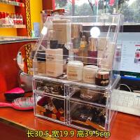 大号护肤品整理盒口红唇膏抽屉式展示架多层化妆品收纳盒
