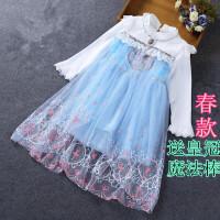冰雪奇缘公主裙女童秋冬装连衣裙加绒加厚爱莎裙子新款