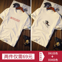 男士短袖t恤夏季新款韩版潮流宽松半截袖男上衣男生圆领纯棉衣服