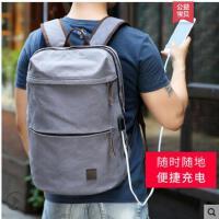 韩版大容量双肩包帆布学生书包男旅行包男士休闲多功能背包商务电脑包