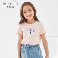 【1件2.5折到手价:28.8】米喜迪mecity童装夏新款女童珠片设计柔软舒适圆领短袖t恤