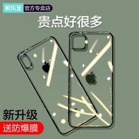 苹果11手机壳iPhone11Pro Max透明x硅胶xr/7/8/plus/6/6s防摔iphonex超薄promax